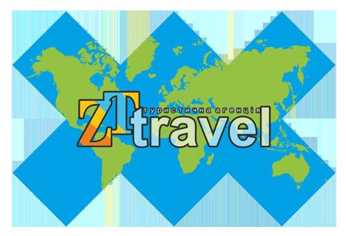 ZT-travel - туристична агенція